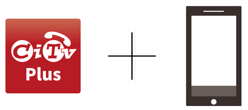 CITVPlusとスマートフォン